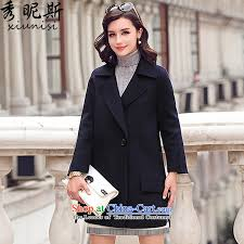 soo young of autumn and winter load new women s woolen coats long so a wool coat