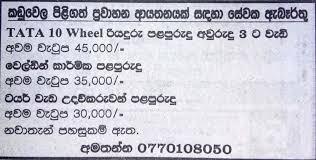 Welder Helper Job Description Descargar Pdf Tata 10 Wheel Drivers Welders Helpers Job