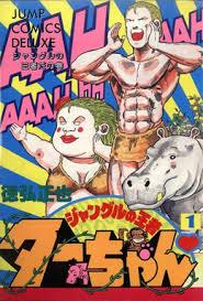 <b>Jungle King</b> Tar-chan - Wikipedia