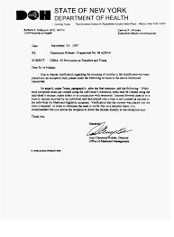 Employer Income Verification Letter 6 Infoe Link