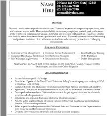 resume - As400 Resume Samples