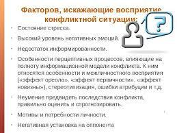 Реферат Восприятие текста Скачать бесплатно и без регистрации Восприятие текста курсовая