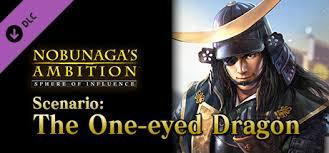Game Fix / Crack: nobunaga'S ambition: Sphere of Influence