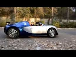 Supercar Bugatti Veyron Kids Size Youtube