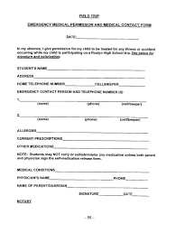 Permission Slip Template Field Trip Permission Slip Template Visualbrains 12