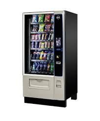Vending Machine Sizes Uk Gorgeous Merchant Media 48 48 LTT Vending