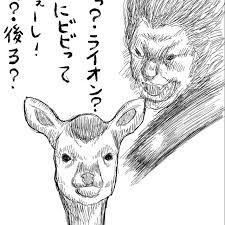 鹿のイラスト Instagram Posts Photos And Videos Instazucom