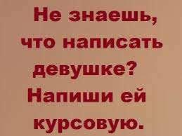Курсовые Образование Спорт в Николаев ua Рефераты задачи контрольные курсовые