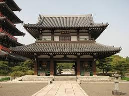 「蓮華院誕生寺奥之院無料画像」の画像検索結果