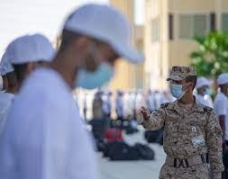 كلية الملك خالد العسكرية تستقبل الطلبة المستجدين لدورة تأهيل الضباط  الجامعيين لعام 1442هـ