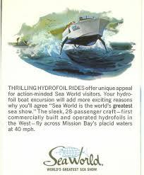 Tiki Tikis San At Central Diego -- Sea World