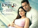 P. Chandrakumar Rosa I Love You Movie