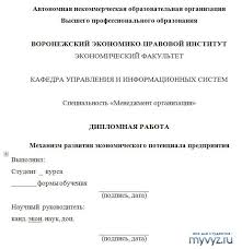 Дипломы Страница Сайт для студентов МИСиС и других вузов  Диплом ОАО Комбинат КМАруда