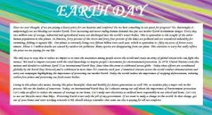 short essay speech poems on earth day for school students in  short essay speech on earth day for school students in english