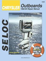chrysler outboards all engines 1962 1984 seloc marine tune up chrysler outboards all engines 1962 1984 seloc marine tune up and repair manuals seloc 9780893300180 amazon com books