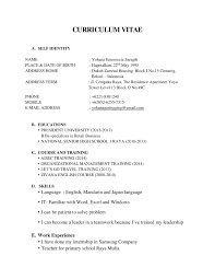 January 2014 Business Communication Ba2013 1 Page 3