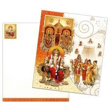 tamil kalyana patrika isknk4536