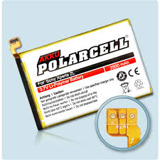 PolarCell Battery for Sony Xperia ZL ...