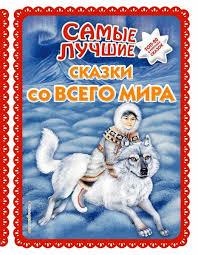 <b>ЭКСМО</b> — Каталог товаров — Яндекс.Маркет