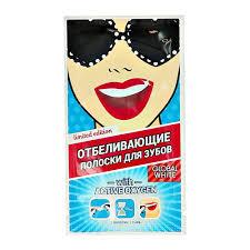 <b>Ополаскиватели для полости рта</b> в интернет-магазине «Подружка