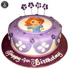 Celebration Cake French Bakery Dubai Uae