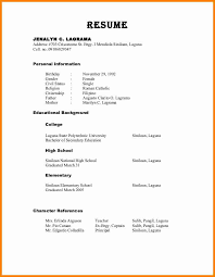 character references format_4jpg. best 25 college resume template ...