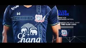 Suphanburi FC - SUPHANBURI FC THE ORIGINAL 2016 HOME KIT