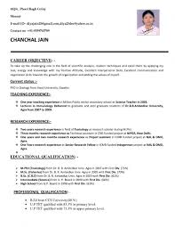 Resume Format For Freshers Bank Job