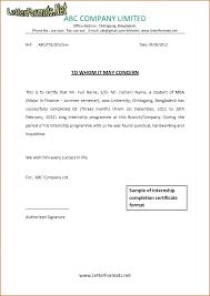 Internship Completion Certificate Format Club Sample Of Job Report