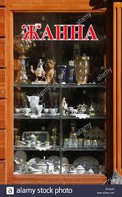 Cabinet Shop Names Souvenir Shop In Karlovy Vary Czech Republic Shop Window Signed