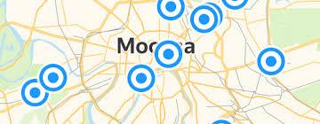 «<b>Крем</b> для тела Разогревающий <b>Morizo</b> 500мл» — Результаты ...
