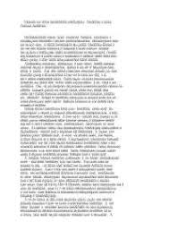 Правонарушения на транспорте реферат по административному праву  Правонарушения на транспорте реферат по административному праву скачать бесплатно Дорожно транспортные преступления мировозрение позитивизм философ