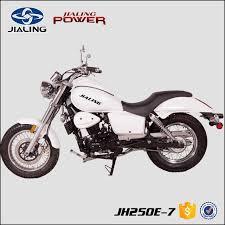 buy cheap china custom chopper parts products find china custom