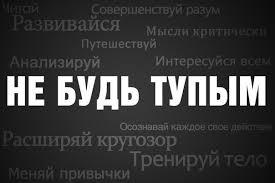 На Донбассе банки вводят особый режим работы - Цензор.НЕТ 201