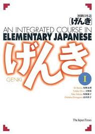 Genki Hiragana Chart Genki I An Integrated Course In Elementary Japanese By Eri