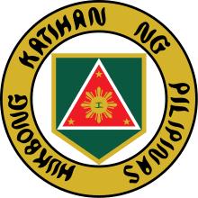 Philippine Army Wikipedia