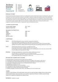 Student Entry Level Retail Assistant Resume Template