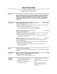 sample of resume profile