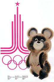 Олимпийские игры года в Москве Реферат страница  В ведение
