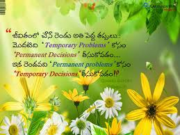 Top Telugu Quotes Best Attitude Change Quotes Decision Quotes In
