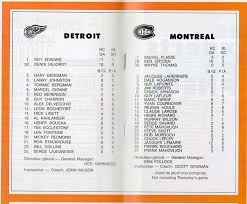 Tbt Forum Seating Chart The Montreal Forum Latest News Breaking News Headlines