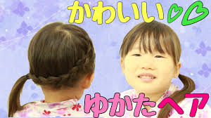 女の子のママ必見浴衣にぴったりキッズヘアアレンジ Youtube