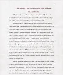 faith hope and love jesus inc meet our college the winning essay