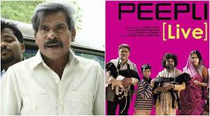 Image result for Peepli Live