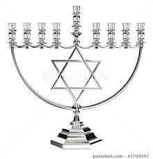Menorah Rehabilitation Hanukkah Menorah 3d Render Stock Illustration 45709097
