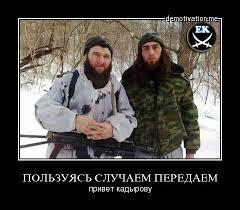 7 чеченцев дважды пытались пробраться в Украину, - Госпогранслужба - Цензор.НЕТ 2582