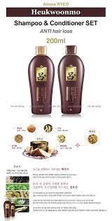 Review Ryeo Shampoo Ryoe Shampoo Beautifulbuns A Beauty
