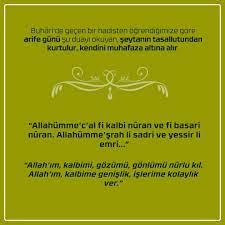 Arefe Günü Duaları | Buhâri'de geçen bir hadisten ... 1.sayfa