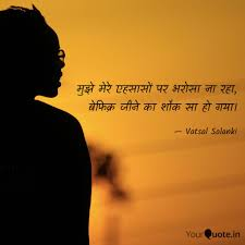 Selfish Person Quotes In Hindi Daily Inspiration Quotes