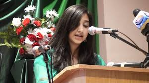 pak cultural society s day london speech by savera pak cultural society s day 2011 london speech by savera anjum